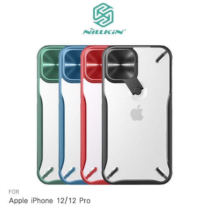NILLKIN Apple iPhone 12/12 Pro 6.1吋 炫鏡支架保護殼深綠色