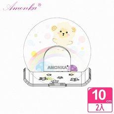 【AMONKA】3R神奇無痕掛勾長型星星造型香皂盤(彩虹羊)2入