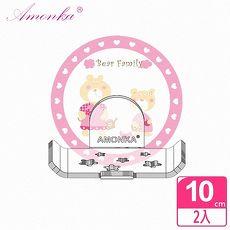 【AMONKA】3R神奇無痕掛勾長型星星造型香皂盤(粉紅熊)2入