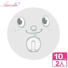 【AMONKA】3R神奇無痕掛勾(圓單勾)(粉紅熊)2入