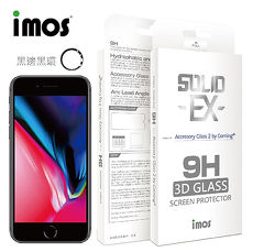 iMOS iPhone8 3D滿版玻璃 0.4mm