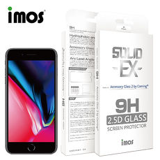 iMOS iPhone8 PLUS 2.5D平面滿版玻璃0.4mm