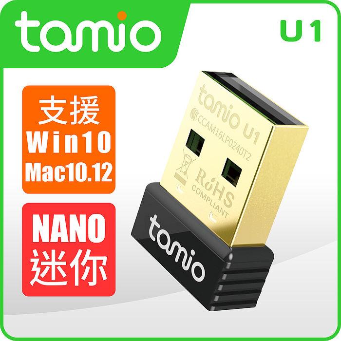 tamio U1 N150鍍金USB超微型無線網卡