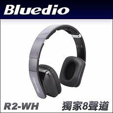 Bluedio R2-WH 3D環繞高音質耳罩式耳機