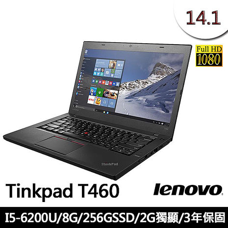 Lenovo 聯想 ThinkPad T460 I5/8G/256GSSD