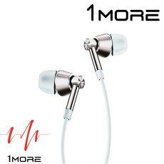 1more 萬魔 1M301 好聲音 活塞耳機(入耳式,耳道式) 限量白金色