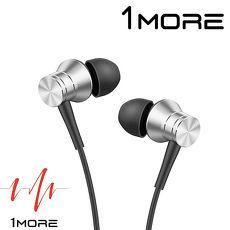 1more 萬魔 Piston Fit E1009 風尚耳機(入耳式,耳道式) 銀灰色