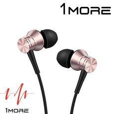1more 萬魔 Piston Fit E1009 風尚耳機(入耳式,耳道式) 玫瑰金