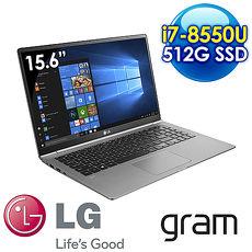 LG 樂金 gram 15Z980 銀色 i7-8550U/16G/512G SSD/Win10/15.6吋FHD IPS