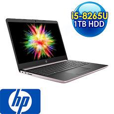 HP 惠普 14s-cf1008TX 14吋筆電 玫瑰粉 i5-8265U/4G/1T+16G Optane/AMD530 2G獨顯