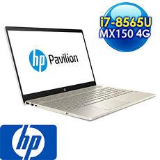 HP 惠普 Pavilion 15-cs1058TX 15吋筆電 陶瓷白+冰瓷金 i7-8565U/8G/1TB+128G SSD/MX150 4G獨顯