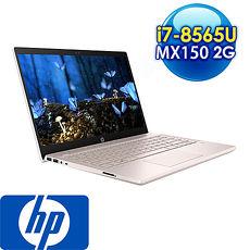 HP 惠普 Pavilion 14-ce1026TX 14吋筆電 玫瑰金 陶瓷白 i7-8565U/8G/1TB+256G SSD/MX150 2G獨顯