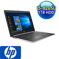 HP 惠普 14-ck1001TX 14吋筆電 星河銀 i5-8265U/4G/1TB/AMD520 2G獨顯