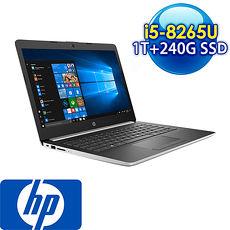 HP 惠普 14 特仕機 14吋筆電 星河銀 i5-8265U/8G/1TB+240G SSD/AMD520 2G獨顯