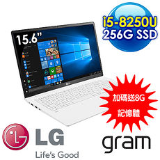 LG 樂金 gram 15Z980 白色 i5-8250U/8G/256G SSD/Win10/15.6吋FHD IPS