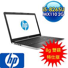 HP 惠普 15-da1047TX 15吋筆電 星河銀 i5-8265U/8G/1T+240G SSD/MX110 2G獨顯