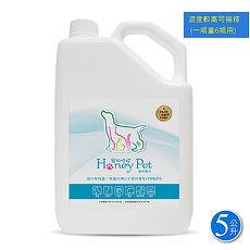 宜家利-寵物哈妮抗菌除臭 濃縮補充液5000ml