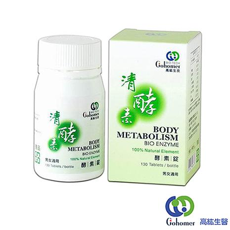 高紘生醫 清酵素 酵素錠 (130錠/罐)