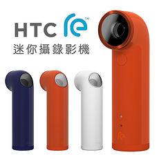 HTC RE 迷你攝錄影機(橘色)