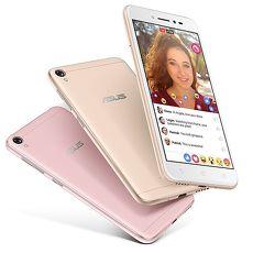 華碩 ASUS ZenFone Live 5吋美顏智慧手機 ZB501KL (2G/16G) - 內附原廠腳架粉色