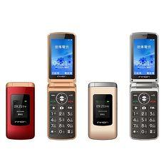 應宏 INHON L30 4G LTE 折疊式大鈴聲老人機 - 金色