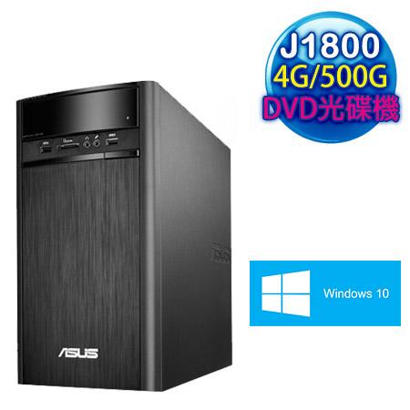 ASUS華碩 K31AM Intel J1800雙核 4G記憶體 Win10電腦 (K31AM-J-0021A180UMT-1)