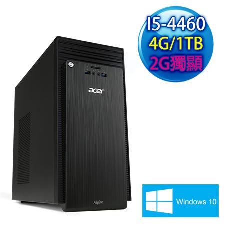 Acer宏碁 TC-705 Intel i5-4460四核 2G獨顯/4G/1TB/Win10桌上型電腦 (TC-7059100Z)