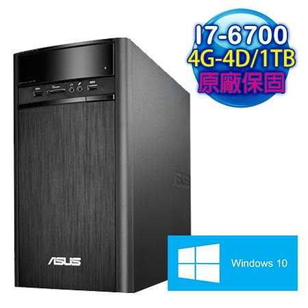 ASUS華碩 K31CD Intel I7-6700四核 4G-D4/1TB/WIN10桌上型電腦 (K31CD-0021A670UMT)