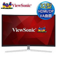 ViewSonic優派 XG3202-C 32型VA曲面144Hz極速電競螢幕