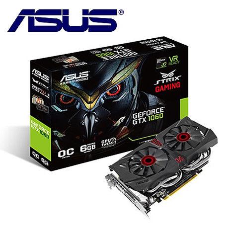 ASUS華碩 STRIX-GTX1060-DC2O6G-GAMING 顯示卡