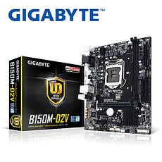 GIGABYTE 技嘉 B150M-D2V 主機板