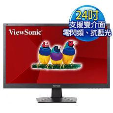 ViewSonic優派 VA2407h 24型 護眼寬螢幕(1920×1080/D-Sub+HDMI)