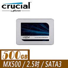 Micron 美光 Crucial MX500 500GB SATAⅢ 固態硬碟