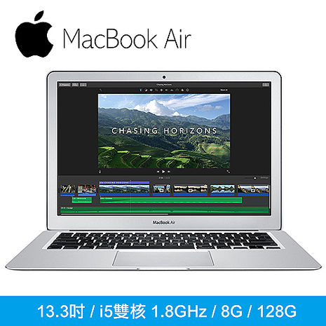 Apple MacBook Air 13.3吋/i5雙核1.8GHz/8G/128G 輕薄蘋果筆電 (MQD32TA/A)