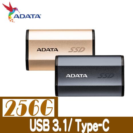 ADATA 威剛 SE730H 256GB USB3.1 Type-C 外接式SSD行動硬碟(金)