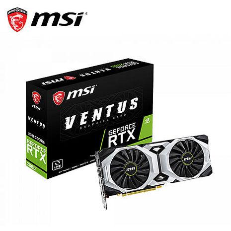MSI 微星 GeForce RTX 2080 VENTUS 8G 顯示卡