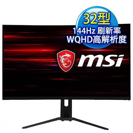 MSI微星 Optix MAG321CQR 32型 電競/曲面(VA曲面/WQHD/144hz/HDMI+VGA)