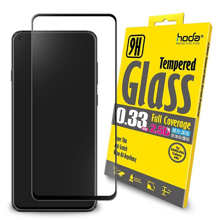 hoda【Samsung Galaxy A8s】2.5D隱形滿版高透光9H鋼化玻璃保護貼
