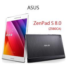 【送雙好禮】ASUS ZenPad S 8.0 Z580CA 64G 全球首創4G RAM平板電腦