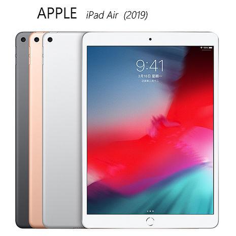APPLE iPad Air (2019) 10.5吋 256GB Wi-Fi金色