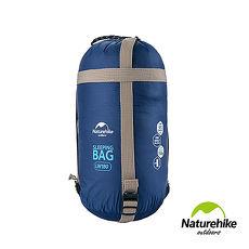 Naturehike 四季通用輕巧迷你型睡袋 深藍