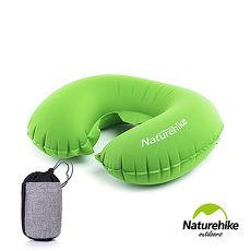 Naturehike TPU超輕量 護頸U型充氣枕 新氣嘴 茉莉綠