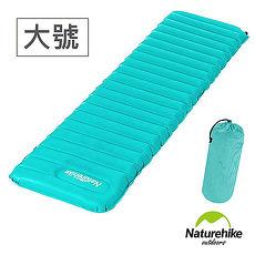 Naturehike 超輕折疊式收納單人充氣睡墊 地墊 防潮墊 大號 藍綠色