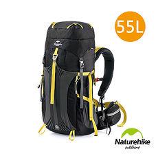 Naturehike 55+5L 云徑重裝登山後背包 自助旅行包 黑色