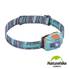 Naturehike 輕便防水USB充電四段式LED頭燈 藍橙