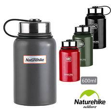 Naturehike不鏽鋼戶外時尚保溫瓶600ml 四色