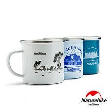 Naturehike 戶外旅行簡約風琺瑯杯 搪瓷杯 馬克杯 三色 NH