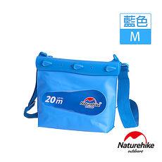 Naturehike 清漾可透視無縫防水袋 收納袋 漂流袋 藍色 M