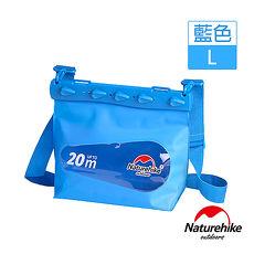 Naturehike 清漾可透視無縫防水袋 收納袋 漂流袋 藍色 L