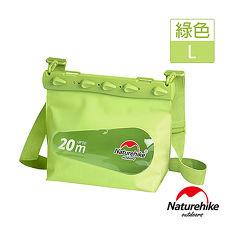 Naturehike 清漾可透視無縫防水袋 收納袋 漂流袋 綠色 L